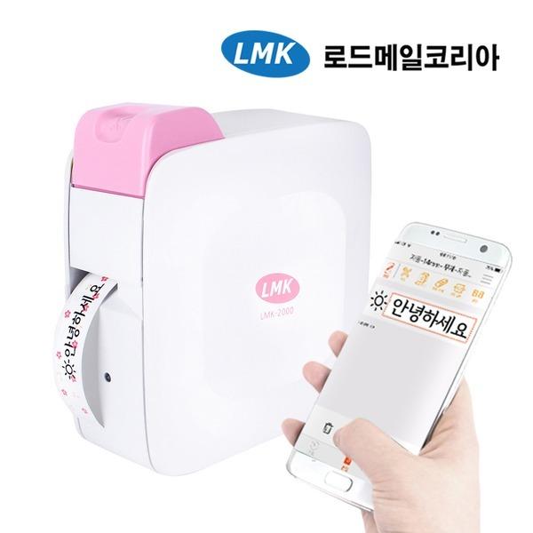 휴대용 블루투스 라벨프린터 LMK-2000PK 라벨기 스마일