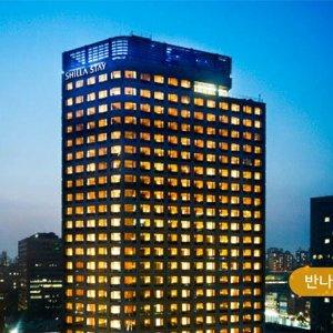신라스테이 마포(서울 호텔/마포/홍대/신촌/서대문)