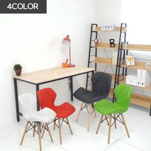 엘빈에펠의자 카페의자 예쁜의자 디자인 식탁의자