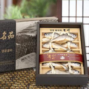 영광굴비 선물세트 10+1미 선물용 특호  예약배송가능