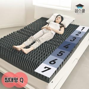 떡실신매트리스 침대 바닥 마약 토퍼 8cm 퀸