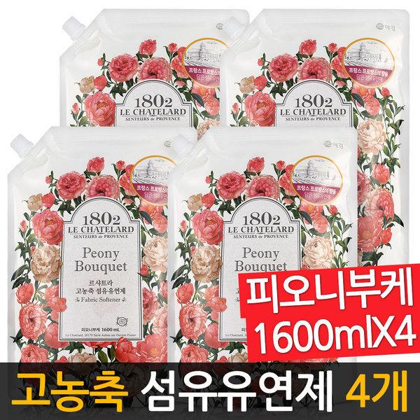 고농축 섬유유연제 대용량 /피오니부케 1600ml 4개
