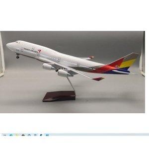 아시아나비행기 B747 여객기 다이캐스트 1:160