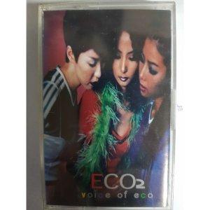 에코 (Eco) 2집 Voice Of Eco 테이프 미개봉