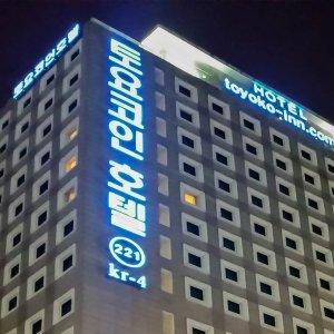 토요코인 서면점(부산 호텔/부산진/서면/동래/연제/남구)