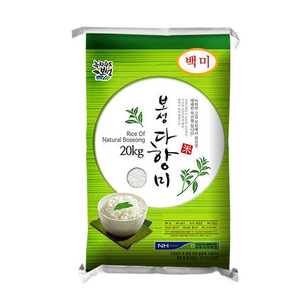 보성다향미20kg/쌀20kg 2020년햅쌀 상등급 당일도정