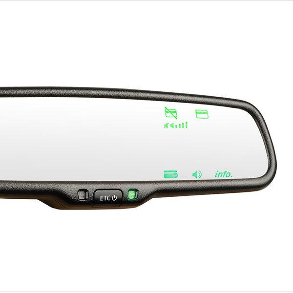 무료장착 GPASS 룸미러 하이패스 AP600