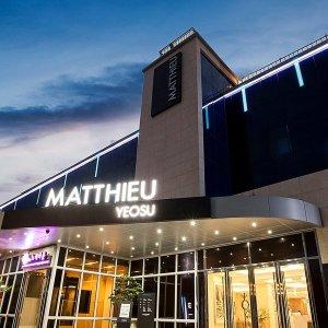 |5%할인|마띠유 호텔(전남 호텔/여수)