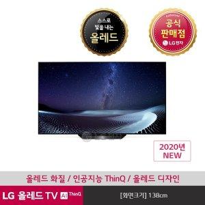 LG 울트라 HD OLED TV OLED55BXENA (스탠드형/벽걸이형)