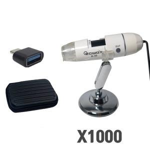 USB디지털광학현미경 스마트폰현미경 1000X + 사은품