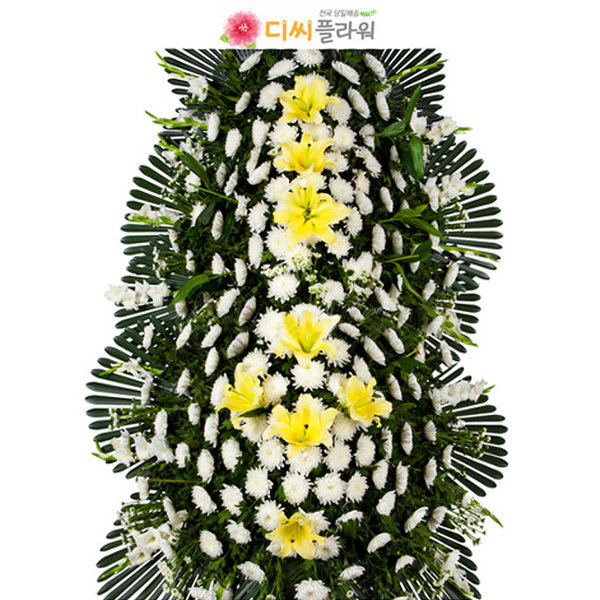 근조/축하화환 개업/결혼/장례 전국꽃배달/화원/꽃집