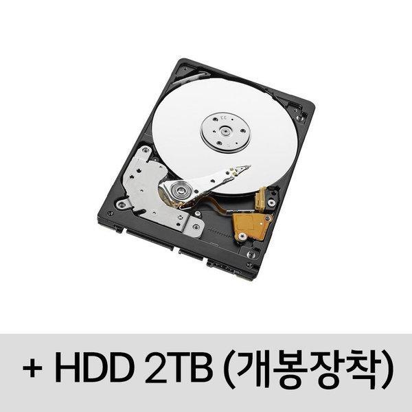 HDD 2TB 추가 (개봉장착)