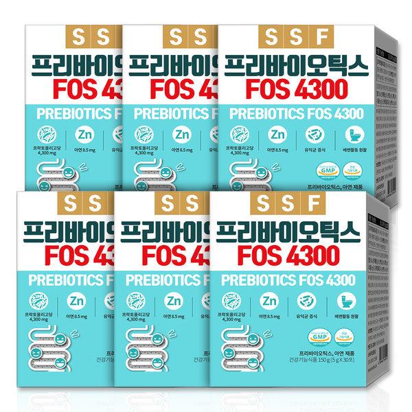 프리바이오틱스 FOS4300 6박스(180포)