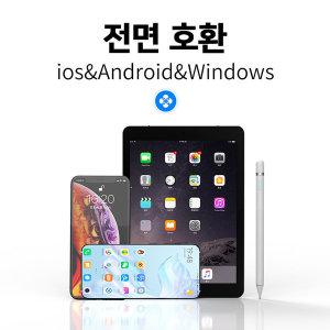 애플펜슬 짭플펜슬 안드로이드 태플릿호환 터치펜 001