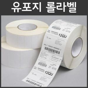 롤라벨 유포지 방수 라벨 40mmx20mmx2500장 40mm지관
