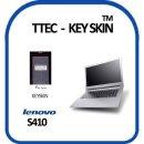 레노버 아이디어패드 S410 노트북 키스킨 키커버 레노
