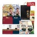 백제광천김 전장김 10봉 선물세트 1+1