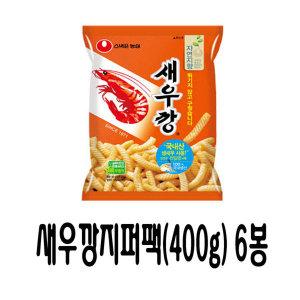 농심 새우깡 400g X6봉