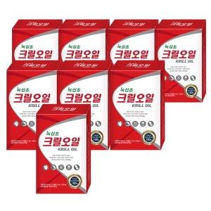 크릴오일 30캡슐x5박스 +3박스(USA/8박스)+쇼핑백