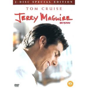 제리 맥과이어(Jerry Maguire) Special Edition(2DVD)
