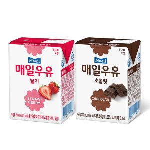 매일 멸균우유 딸기200ml 24팩+초콜릿 200ml 24팩