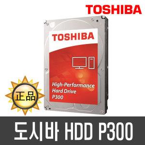 +공식판매점+ Toshiba 1TB DT01ACA100 7200/64M MOD