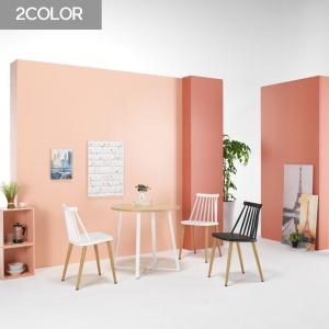 윈저클레 식탁의자 카페의자 디자인체어 인테리어의자