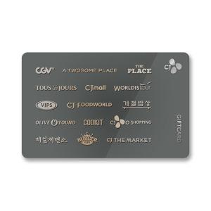 CJ 기프트카드 5만원 (CJONE 앱전용) 핀번호 문자전송