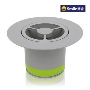 하수구냄새차단트랩 ABS 65파이 (보급형)+밀폐집게증정