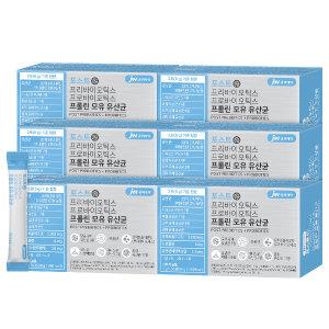 포스트 프리프로바이오틱스 프롤린 모유 유산균 6박스