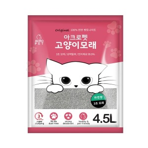 아크로펫 벤토나이트 고양이모래 화장실 자연향 4.5L