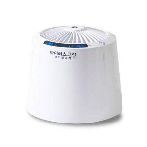 국산 공기살균기 바이러스 제거 (4L용액 포함) 신상품