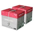한솔 A4 복사용지(A4용지) 75g 2500매 2BOX 한솔카피
