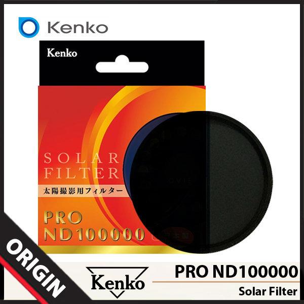 겐코 Kenko PRO ND100000 필터 82mm/렌즈필터