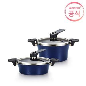 세라믹 IH 진공냄비 VIEW 2종C세트(블루/24곰솥전골)
