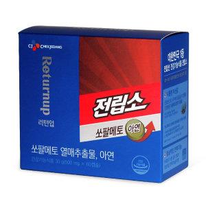 CJ제일제당 전립소 쏘팔메토 60캡슐 (2개월분)
