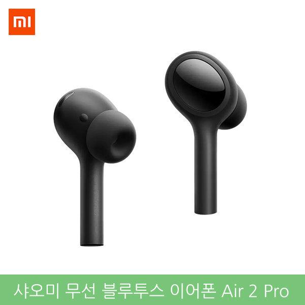 샤오미 블루투스 무선 이어폰 Air2 Pro /Black