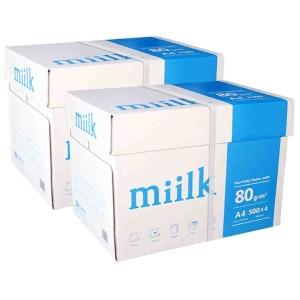 밀크 A4 복사용지(A4용지) 80g 2000매 2BOX
