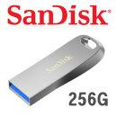 무료각인 울트라 럭스 USB3.1 256기가 SDCZ74-256G