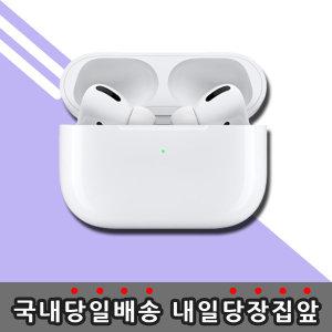 차이팟 프로 무선 블루투스 이어폰 베티팟 프로 2021