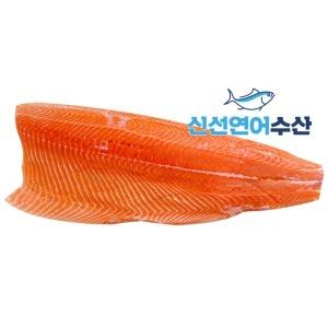 생연어 대형 필렛 2.2kg(실중량보장) 도매 업소용