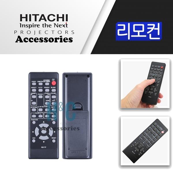 HITACHI 프로젝터정품리모컨 히타치 전 모델 사용가능