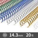 3:1 와이어링 제본용 제본링 14.3mm 20개 색상선택