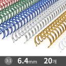 3:1 와이어링 제본용 제본링 6.4mm 20개 색상선택