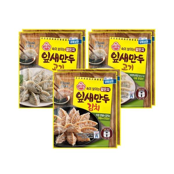 오뚜기 얇은피 잎새만두 고기+김치