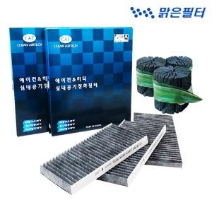 1+1+1/활성탄/미세먼지자동차에어컨필터항균 향균필터