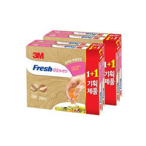 후레쉬 위생장갑 100+100매 2개 총 400매+사은품 증정