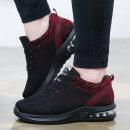 KA 7107 남성 여성 운동화 런닝화 워킹화 에어 신발