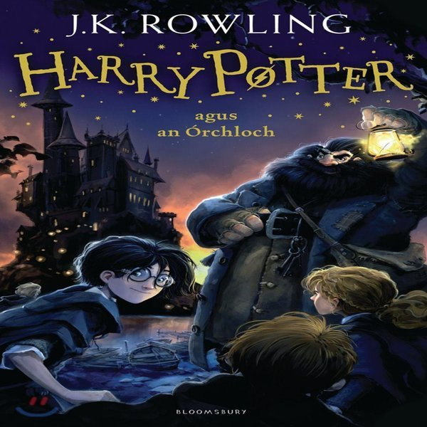 Harry Potter and the Philosopher s Stone (영국판)  J K Rowling