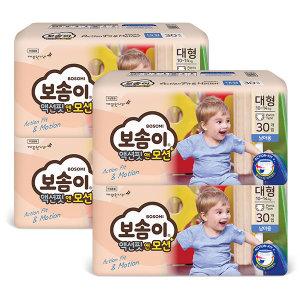 액션핏앤모션 팬티 대형 남아 30매 x 4팩